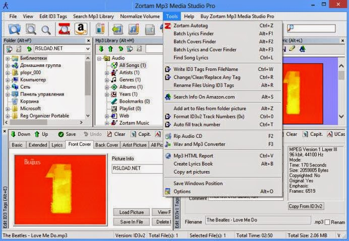 Zortam Mp3 Media Studio Pro windows